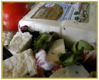 Authentic KAROUN Nabulsi Cheese
