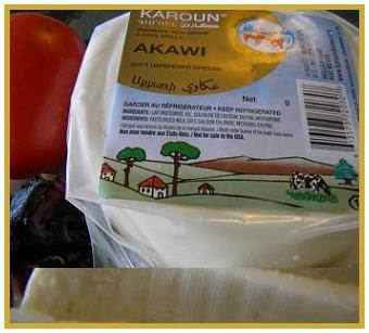 Authentic Akawi Cheese